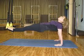 TRX Supine Plank